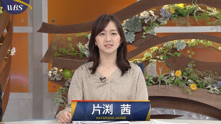 2020年01月15日片渕茜の画像01枚目