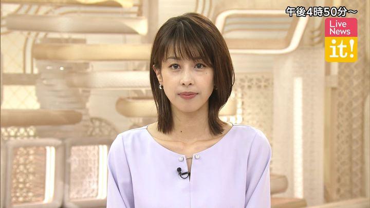 2019年10月10日加藤綾子の画像01枚目