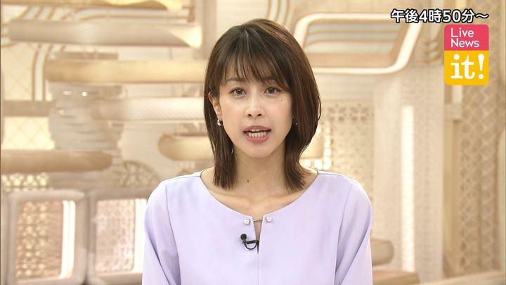 2019年10月10日加藤綾子の画像02枚目