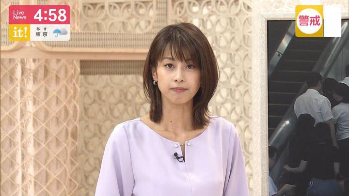 2019年10月10日加藤綾子の画像07枚目
