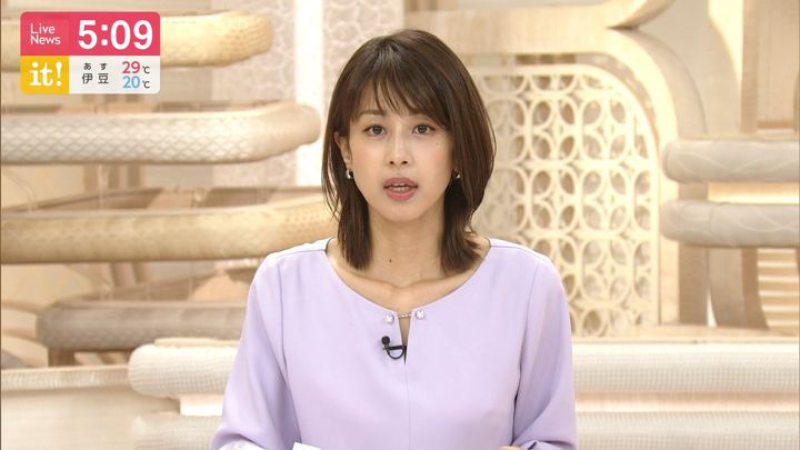 2019年10月10日加藤綾子の画像08枚目