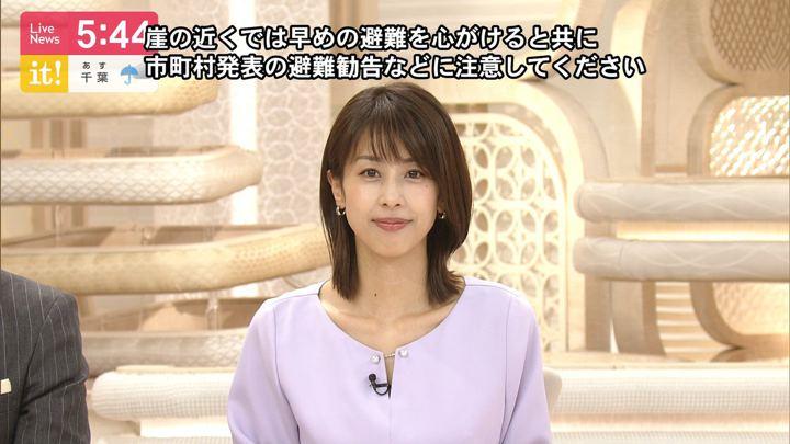 2019年10月10日加藤綾子の画像11枚目