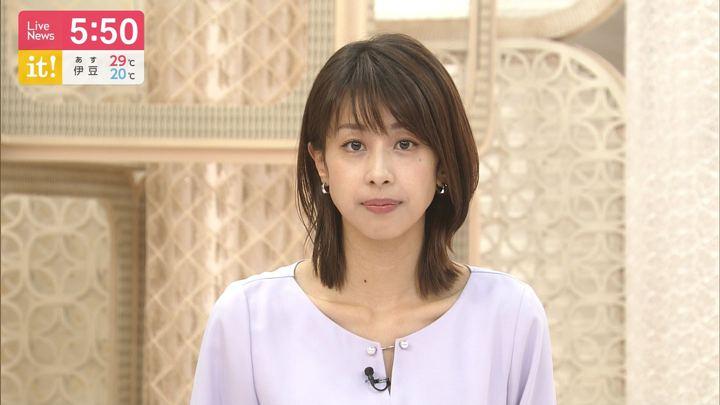 2019年10月10日加藤綾子の画像15枚目