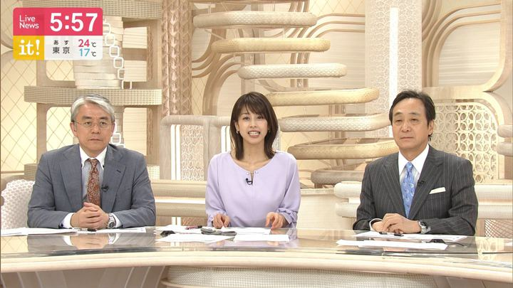 2019年10月10日加藤綾子の画像17枚目