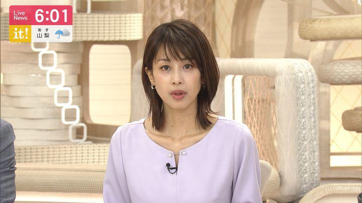 2019年10月10日加藤綾子の画像18枚目