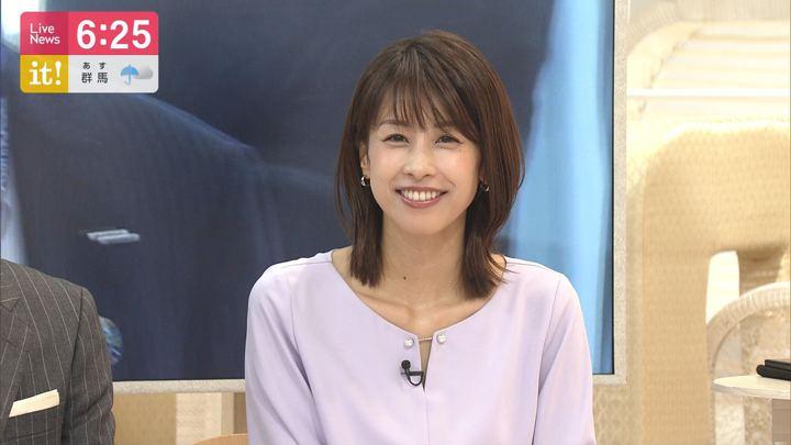 2019年10月10日加藤綾子の画像20枚目
