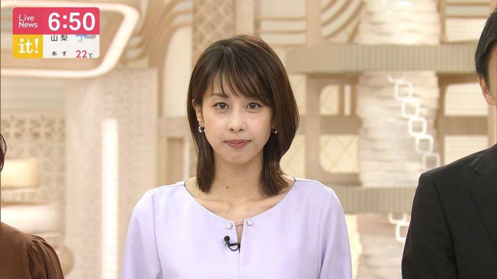 2019年10月10日加藤綾子の画像21枚目