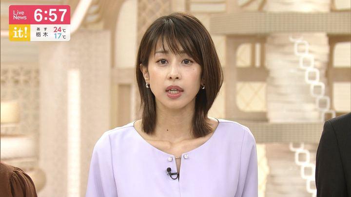 2019年10月10日加藤綾子の画像22枚目