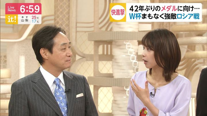 2019年10月10日加藤綾子の画像23枚目