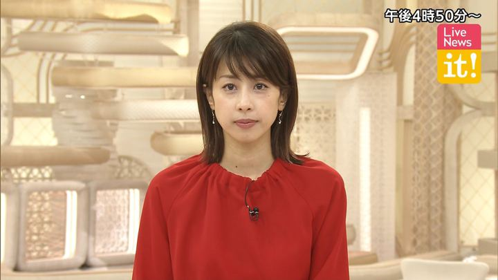 2019年10月11日加藤綾子の画像01枚目