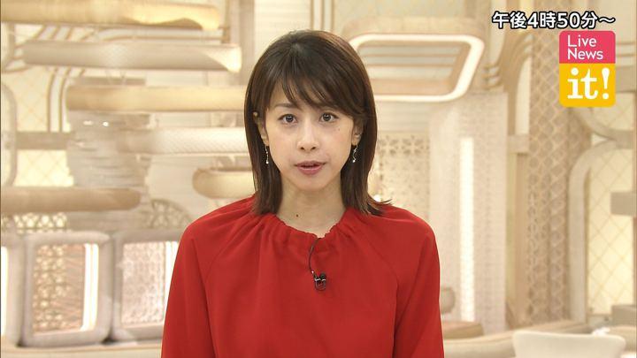 2019年10月11日加藤綾子の画像02枚目