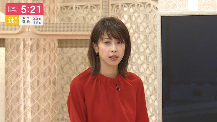 2019年10月11日加藤綾子の画像06枚目