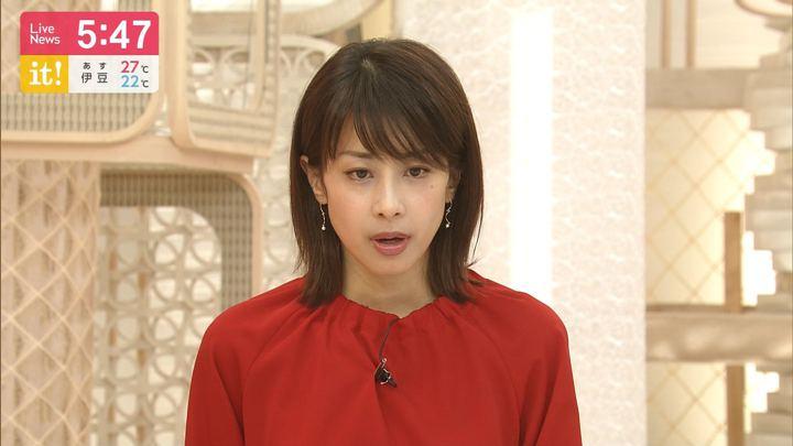 2019年10月11日加藤綾子の画像07枚目