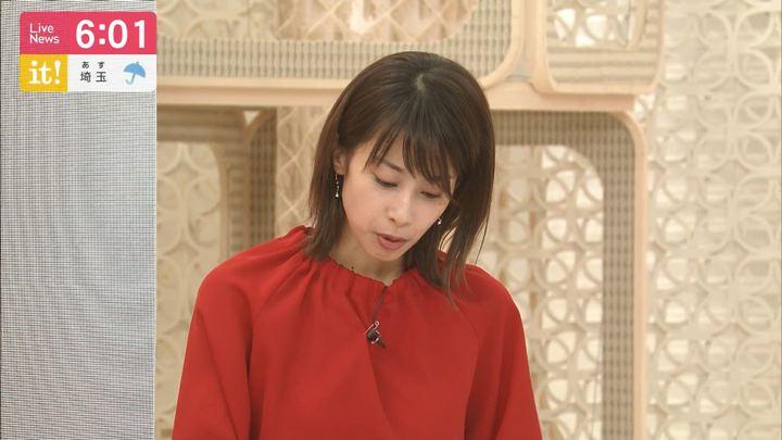 2019年10月11日加藤綾子の画像09枚目