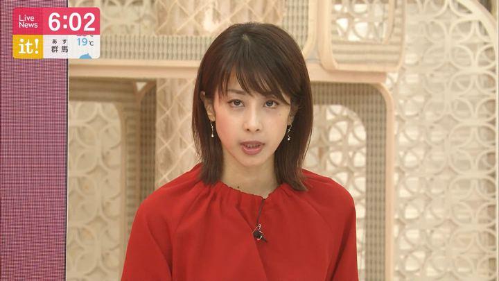 2019年10月11日加藤綾子の画像10枚目