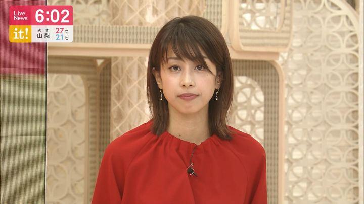 2019年10月11日加藤綾子の画像11枚目