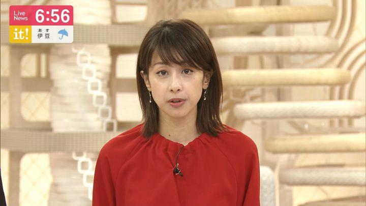 2019年10月11日加藤綾子の画像14枚目
