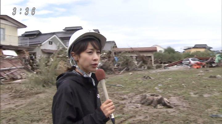 2019年10月14日加藤綾子の画像03枚目