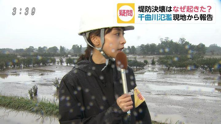 2019年10月14日加藤綾子の画像05枚目