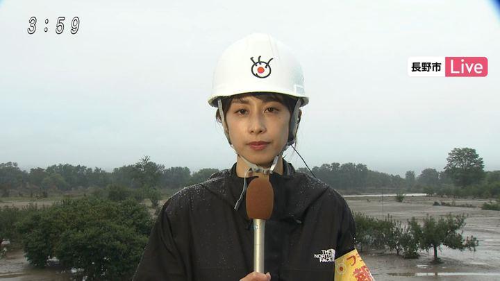 2019年10月14日加藤綾子の画像09枚目