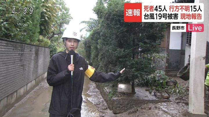 2019年10月14日加藤綾子の画像11枚目