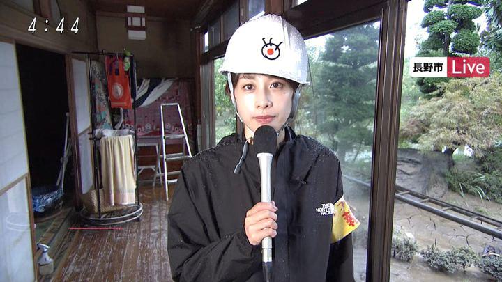 2019年10月14日加藤綾子の画像12枚目