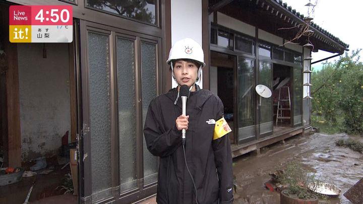 2019年10月14日加藤綾子の画像13枚目