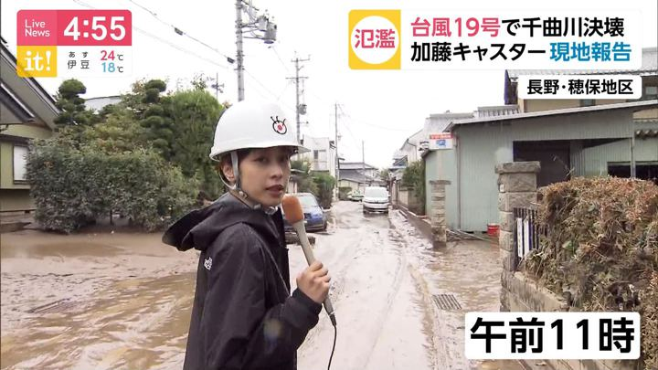 2019年10月14日加藤綾子の画像14枚目