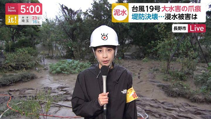 2019年10月14日加藤綾子の画像15枚目
