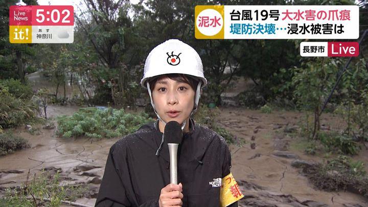 2019年10月14日加藤綾子の画像16枚目