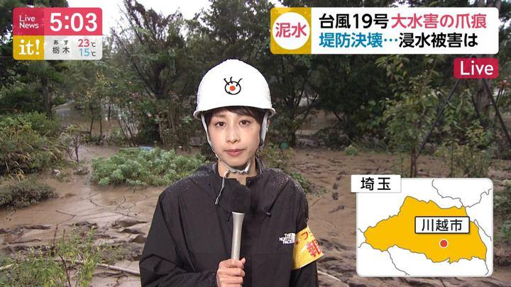 2019年10月14日加藤綾子の画像17枚目