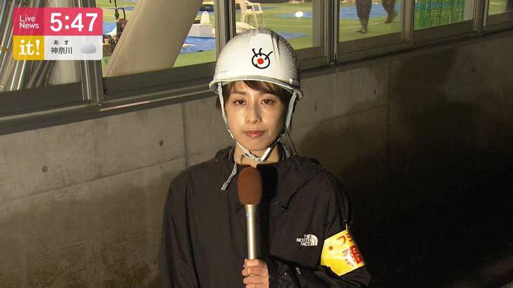 2019年10月14日加藤綾子の画像18枚目