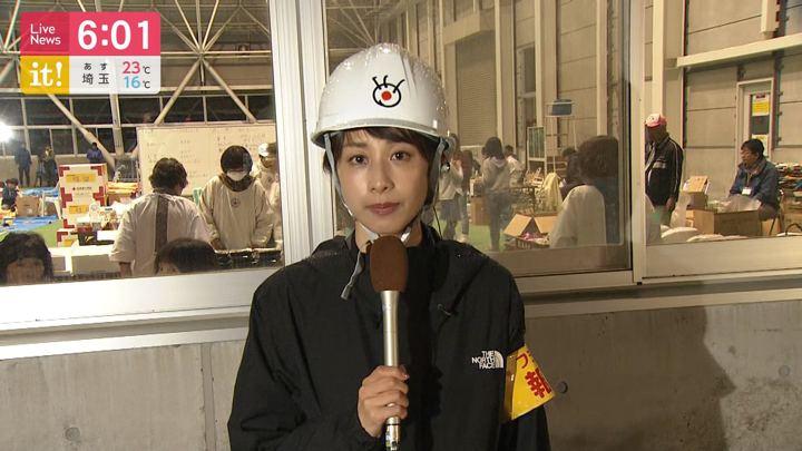 2019年10月14日加藤綾子の画像22枚目