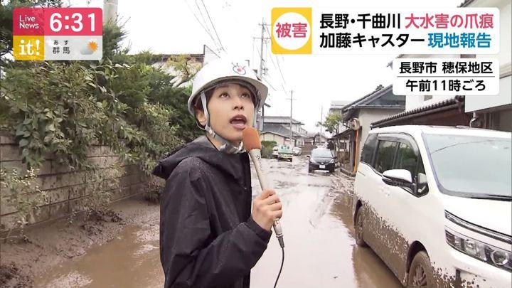 2019年10月14日加藤綾子の画像24枚目