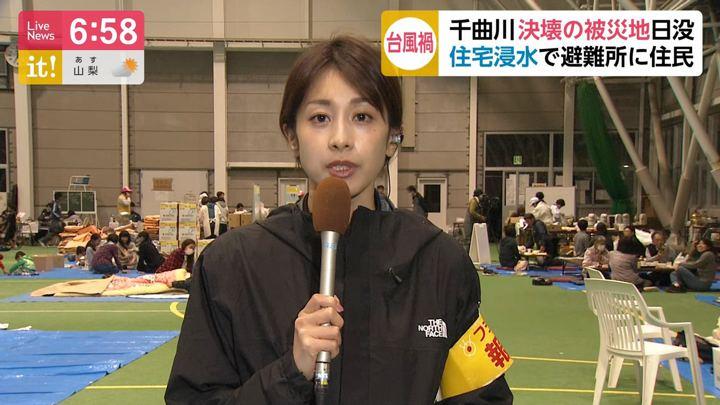 2019年10月14日加藤綾子の画像25枚目