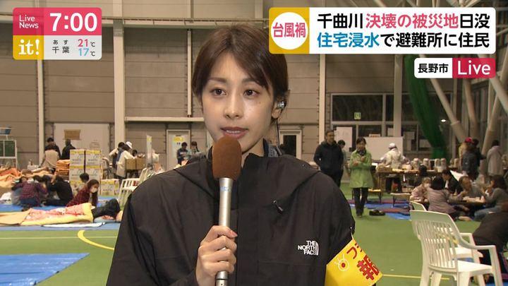 2019年10月14日加藤綾子の画像26枚目