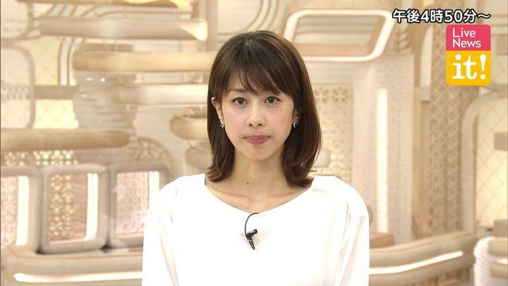 2019年10月15日加藤綾子の画像01枚目