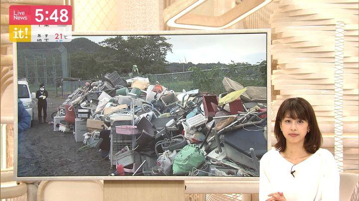 2019年10月15日加藤綾子の画像10枚目