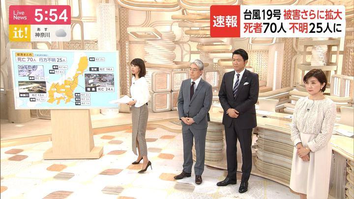 2019年10月15日加藤綾子の画像11枚目