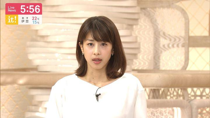 2019年10月15日加藤綾子の画像12枚目