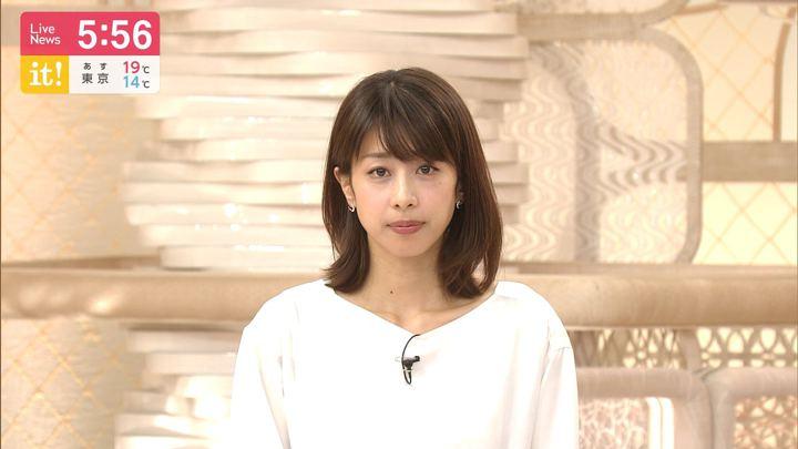 2019年10月15日加藤綾子の画像13枚目