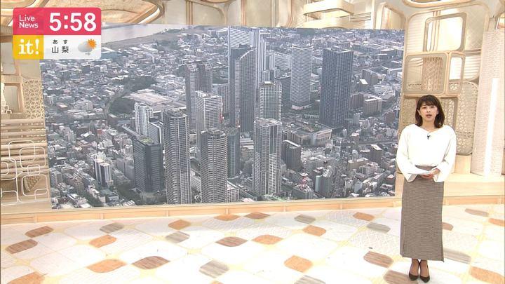 2019年10月15日加藤綾子の画像14枚目