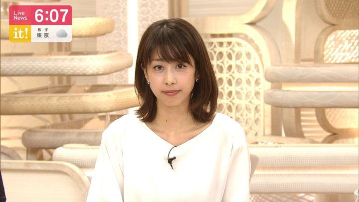 2019年10月15日加藤綾子の画像16枚目