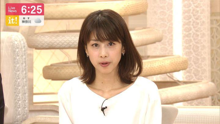 2019年10月15日加藤綾子の画像17枚目