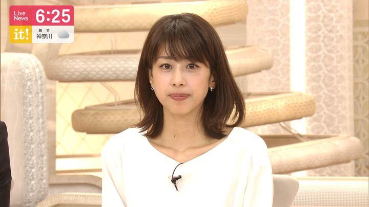 2019年10月15日加藤綾子の画像18枚目