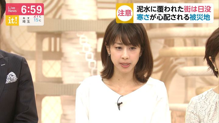 2019年10月15日加藤綾子の画像21枚目
