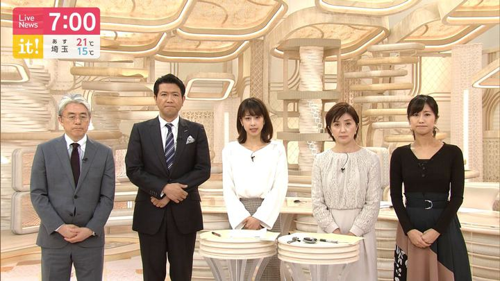 2019年10月15日加藤綾子の画像22枚目