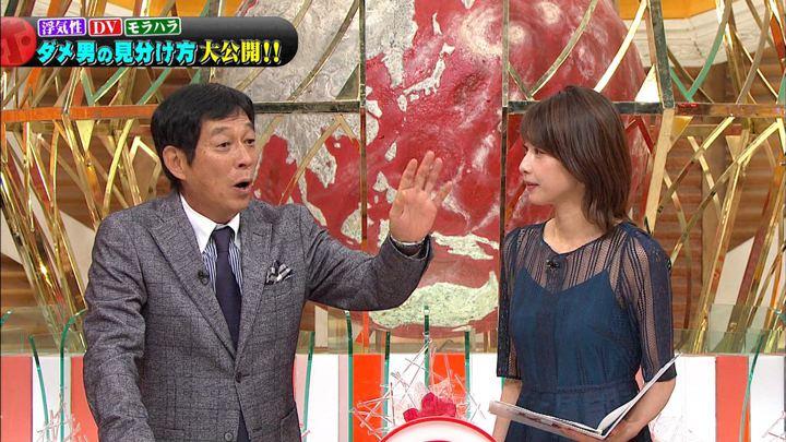 2019年10月16日加藤綾子の画像32枚目