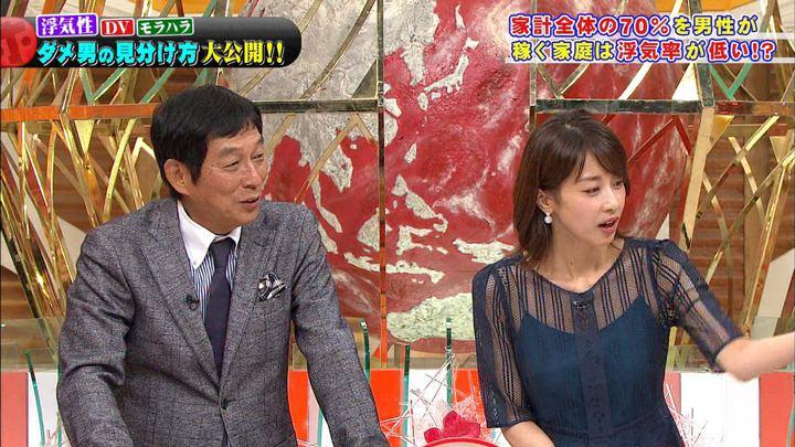2019年10月16日加藤綾子の画像36枚目