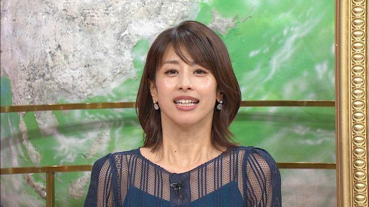 2019年10月16日加藤綾子の画像48枚目